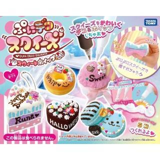 【TAKARA TOMY】軟軟塗鴉甜點小舖遊戲組(DIY 創意)