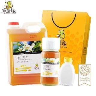 【尋蜜趣】尋蜜趣得獎蜜_台灣野淬蜂蜜(3000gx1+700gx1+隨身擠壓空瓶x1)/