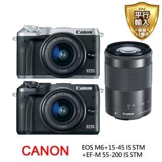 【Canon】EOS M6+15-45mm+55-200mm STM 雙鏡組(中文平輸)
