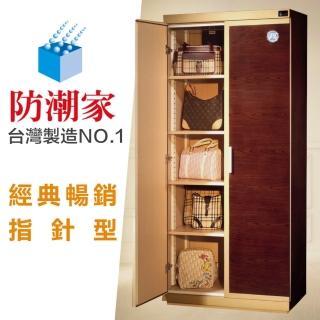 【防潮家】480公升大型防潮除臭鞋櫃(SH-540胡桃木 包包收納櫃)