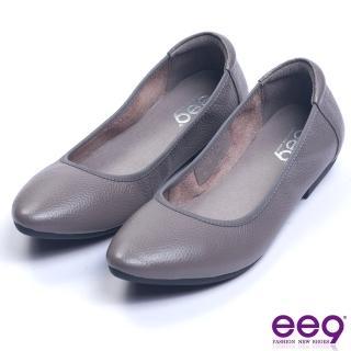 【ee9】芯滿益足經典簡約百搭素面娃娃鞋 灰色(娃娃鞋)