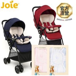 【JOIE】Joie FLOAT 輕量雙向推車+比得兔柔舒毯(2色選擇)