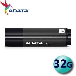 ~ADATA 威剛~32GB S102 Pro S102P USB3.1 隨身碟 平輸