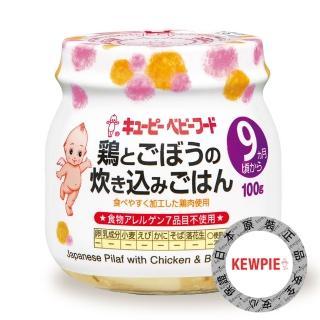 【KEWPIE】A-92雞肉野菜炊飯泥(100g)