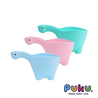 【PUKU藍色企鵝】恐龍水瓢(藍色/粉色/綠色)