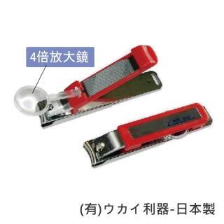 【感恩使者】放大鏡指甲剪 O0373(耐磨 省力指甲剪-日本製)