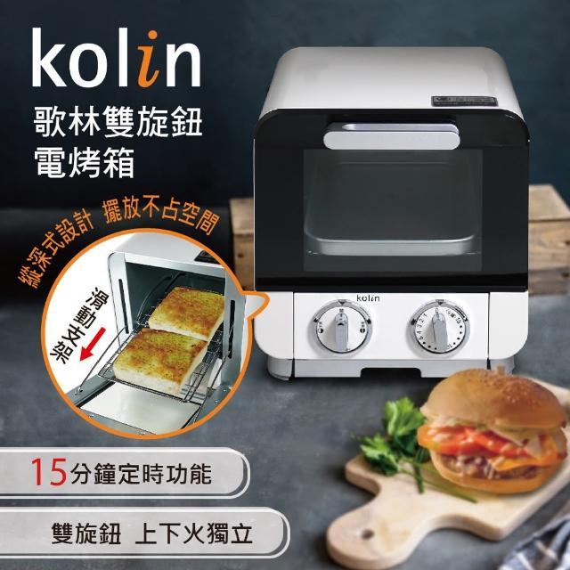 【Kolin 歌林】歌林8L雙旋鈕電烤箱(PA-BO800)