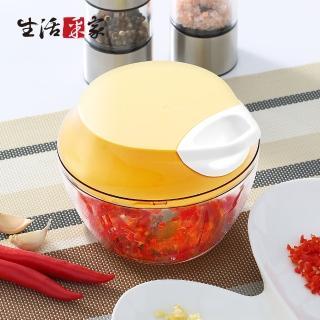 【生活采家】拉拉碎菜碎肉調理器(快速切削食材)