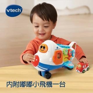 【Vtech】嘟嘟車系列-酷炫巨無霸飛機軌道組(兒童節最推薦玩具組)