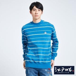 【EDWIN】江戶勝 高領細條落肩長T-中性款(水藍)