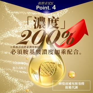 【Simply 新普利】超濃代謝夜酵素錠EX30顆x4盒(楊丞琳 代言推薦)