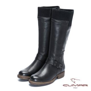 【CUMAR】率性柔美-中性風異材質拼接拉鍊裝飾長靴(紅梨色)
