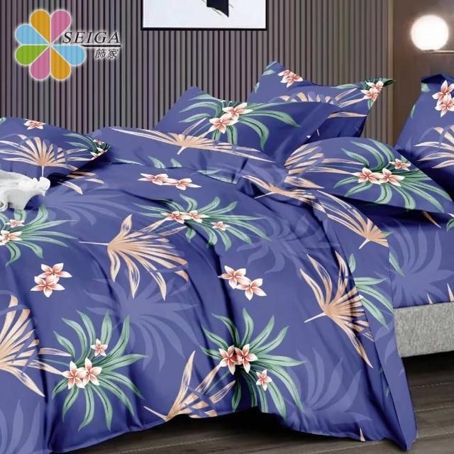 【Seiga 飾家】台灣製 好夢系列 頂級活性絲柔棉床包枕套組 單人/雙人/加大(床包組)
