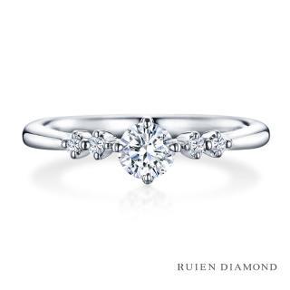 【RUIEN DIAMOND 瑞恩鑽石】GIA50分 DVVS1 3EX(18K白金 鑽石戒指)