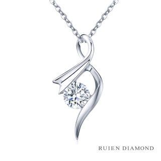【RUIEN DIAMOND 瑞恩鑽石】GIA50分 D VS2 3EX(18K白金 鑽石項墜)