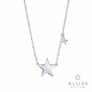 【A-LUXE 亞立詩】Shooting Star 18K金鑽石項鍊