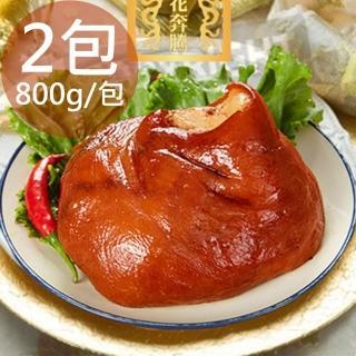 【一等鮮】紅燒蹄膀2包(800g/包)