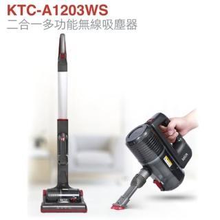 【Kolin 歌林】直立/手持二合一無線吸塵器(KTC-A1203WS)