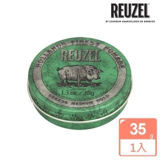 【REUZEL】Green Pomade Grease 綠豬中強髮油(35g)