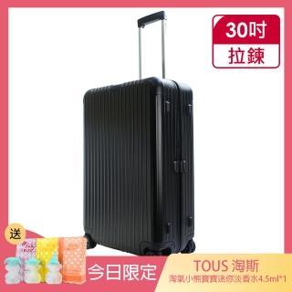 【Rimowa】ESSENTIAL Check-In M 26吋旅行箱(霧黑)