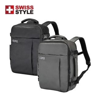 【SWISS STYLE】Voyager 輕旅/出差 隨身行李後背包(2色可選)