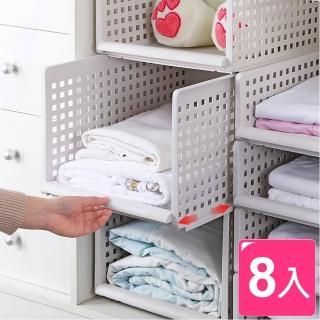【木暉】日式疊加神器-抽取式收納箱-8入(高款)
