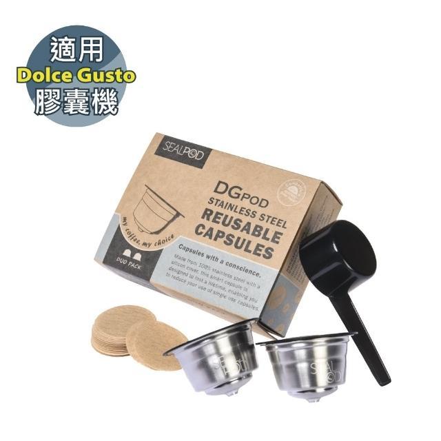 【DGpod】SP-DG2 不鏽鋼膠囊杯 DIY填充可重複使用(Dolce Gusto膠囊咖啡機專用)