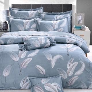 【艾莉絲-貝倫】羽紛飛[3.5x6.2呎]五件式單人[100%純棉]鋪棉床罩組(灰藍色)