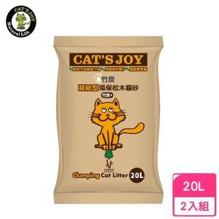 【CAT′S JOY 喜樂貓】凝結型天然松木貓砂-竹炭 20L〈第二代凝結型〉(2包組)