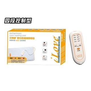 【艾樂舒】數位恆溫濕熱電毯/未滅菌 UC-390 14x27(大尺寸/腰、背適用)