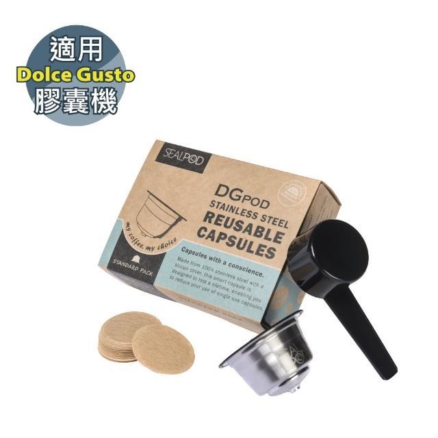 【DGpod】SP-DG1 不鏽鋼膠囊杯 DIY填充可重複使用(Dolce Gusto膠囊咖啡機專用)