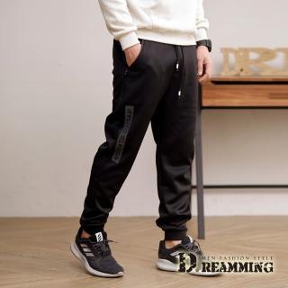 【Dreamming】個性飛機彈力縮口休閒運動長褲(黑色)