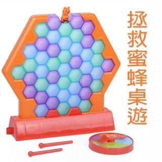 【GCT玩具嚴選】拯救蜜蜂桌遊(拆牆玩具)