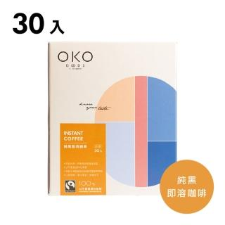 【okogreen 生態綠】純黑即溶咖啡30入(蜜糖花香 口感溫順純淨)