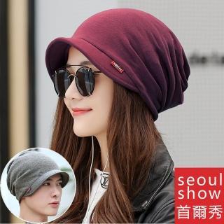 【Seoul Show首爾秀】小帽沿雙層棉質多功能男女圍脖小臉帽(防寒保暖)
