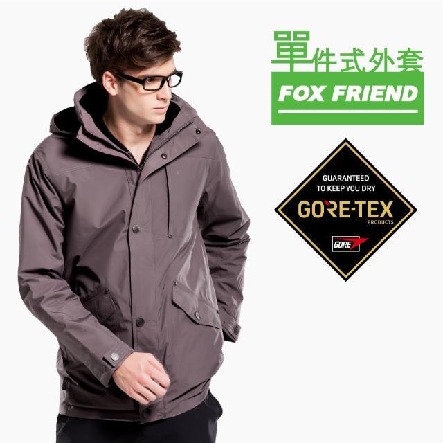 【FOX FRIEND 狐友】男款GORE-TEX單件式防水透氣外套(1087)