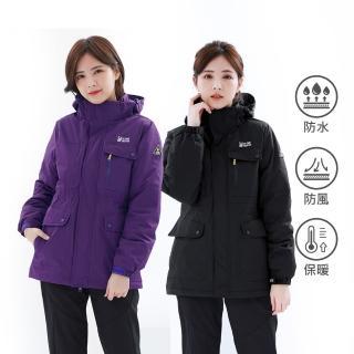 【遊遍天下】中長版顯瘦極暖防風防潑水羽絨外套GJ22010黑色(M-5L)
