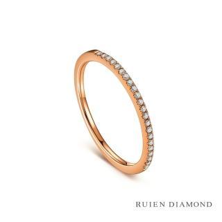 【RUIEN DIAMOND 瑞恩鑽石】真鑽11分 鑽石戒指 女款 線戒(18k玫瑰金 純真)