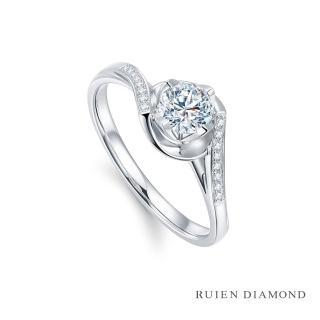 【RUIEN DIAMOND 瑞恩鑽石】GIA50分 D VVS2 3EX(18K白金 絲纏 鑽石婚戒)