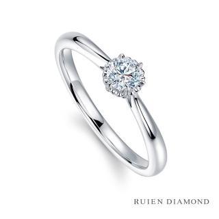 【RUIEN DIAMOND 瑞恩鑽石】GIA50分 D VS2 3EX(18K白金 星光閃耀 鑽石婚戒)