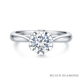 【RUIEN DIAMOND 瑞恩鑽石】GIA50分 D VS1 3EX(18K白金 戀愛紀2 鑽石婚戒)