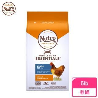 【Nutro 美士】全護營養系列-熟齡貓配方《農場鮮雞+糙米》5磅/2.27kg(贈 外出試吃包*4)