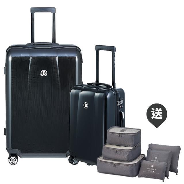 【Bentley 賓利】PC+ABS 蜂巢紋拉鍊款輕量行李箱(二件組-28吋+20吋)