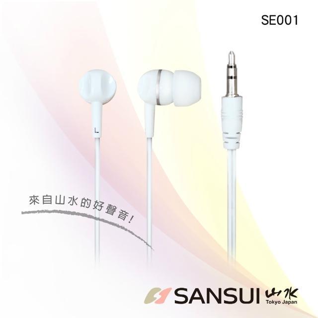 【SANSUI 山水】高音質立體聲 耳塞式耳機(SE001)