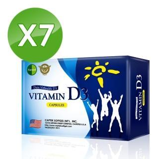 【Natural D】美國Natural D維他命D健康組(30粒*7盒)