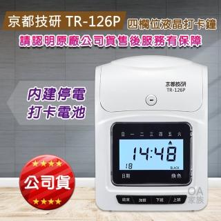 【京都技研】TR-126四欄位液晶打卡鐘使用優美卡片(贈送色帶1入)