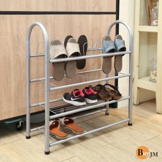 【BuyJM】加粗鐵管附鞋叉三層鞋架/鞋櫃
