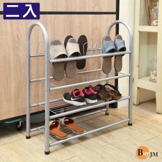 【BuyJM】加粗鐵管附鞋叉三層鞋架/鞋櫃(2入組)