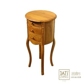 【吉迪市柚木家具】復古造型圓身邊几/床頭櫃-小