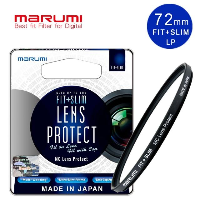 【Marumi】FIT+SLIM廣角薄框多層鍍膜保護鏡 LP 72mm